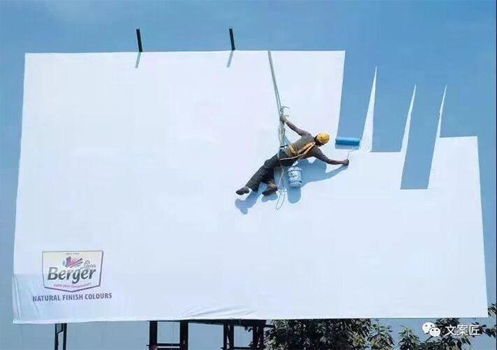 Creative-Billboard-2