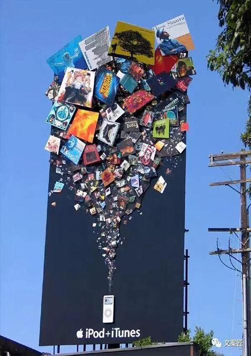Creative-Billboard-7